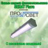 Светильники для растений SENAT FLORA - новые модели!