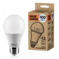 Светодиодная лампа Wolta A60 мощностью 12 Вт нейтрального свечения - Аналог лампы накаливания 100 Вт