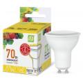 Лампа светодиодная LED-JCDRC-standard 7.5Вт 160-260В GU10 3000К 675Лм ASD