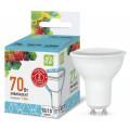 Лампа светодиодная LED-JCDRC-standard 7.5Вт 160-260В GU10 4000К 675Лм ASD