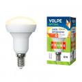 Лампа светодиодная шар Volpe Optima LED-R50-6W/WW/E14/FR/O 450Lm 3000K 175-250V