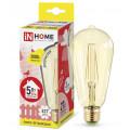 Лампа светодиодная LED-ST64-Deco 5Вт Е27 3000К 450Лм золотистая IN HOME