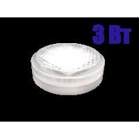 """Светодиодный накладной светильник с датчиком для ЖКХ ЛУЧ-220-СD """"таблетка"""" мощностью 3Вт"""