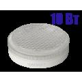 ЖКХ-светильник ЛУЧ-220-С 103 10Вт IP54 4000K 180мм