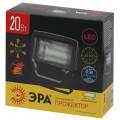 Светодиодный прожектор ЭРА LPR-20W 1700Lm 2700K