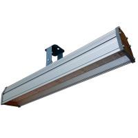 Низковольтный промышленный светодиодный светильник IP65 SENAT Atlant-50 DC12V 50W 5000Lm 500x80x155мм