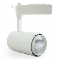 Трековый светодиодный светильник CENTER-03.05.030.3020 30W