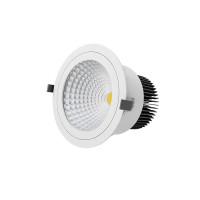 Даунлайт светодиодный Largo LED 50 clean 4000Lm 4000K