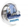 Комплект галогеновых ламп Philips CrystalVision H11 55Вт 12362CVSM (+ 2 габаритные лампы W5W в наборе)