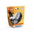 Ксеноновая автомобильная лампа Philips Xenon Vision D3S 35Вт 42403VIS1