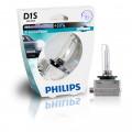 Ксеноновая автомобильная лампа головного освещения Philips X-tremeVision D1S 35Вт 85415XVS1 (+50%)
