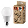 Лампа LED WOLTA A60 E27 12Вт 4000K 1150Лм