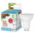 Лампа светодиодная LED-JCDRC-standard 5.5Вт 160-260В GU10 4000К 495Лм ASD