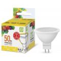 Лампа светодиодная LED-JCDR-standard 5.5Вт 230В GU5.3 3000К 495Лм ASD