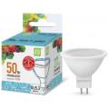 Лампа светодиодная LED-JCDR-standard 5.5Вт 230В GU5.3 4000К 495Лм ASD