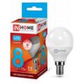 Лампа светодиодная LED-ШАР-VC 8Вт 230В Е14 4000К 600Лм IN HOME