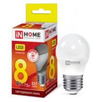 Лампа светодиодная LED-ШАР-VC 8Вт 230В Е27 3000К 600Лм IN HOME - серия VISION CARE