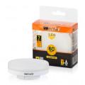 Лампа LED WOLTA серия 2.0 GX53 7Вт 3000K 600Лм