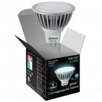 Аналог лампы накаливания 50Вт