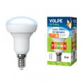 Лампа светодиодная шар Volpe Optima LED-R50-6W/NW/E14/FR/O 450Lm 4500K 175-250V