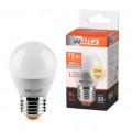Лампа LED WOLTA серия 2.0 Шар GL45 E27 8Вт 3000K 800Лм