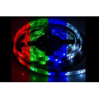 Светодиодная разноцветная RGB лента мощностью 7,2Вт/м герметичная - упаковка 5 метров