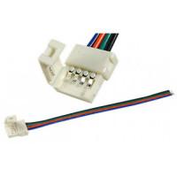 Коннектор для контроллера 5050 LS50-RGB-CC-CA 20см со шнуром