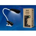Светильник настольный светодиодный с прищепкой TLD-513 Black