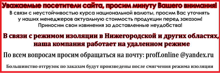 Курс рубля/ Пандемия