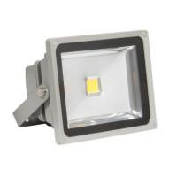 Светодиодный прожектор IEK мощностью 10 Вт - Аналог галогенного прожектора 60 Вт