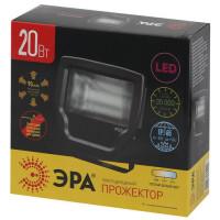 Светодиодный прожектор со степенью защиты IP65 ЭРА мощностью 20 Вт - Аналог галогенного прожектора 100 Вт