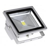 Светодиодный прожектор Jazzway мультиколор мощностью 20 Вт - Аналог галогенного прожектора 100 Вт