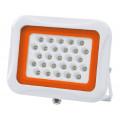 Прожектор светодиодный Jazzway PFL-SA-100W 9000Lm 6500K 303х260х41мм белый
