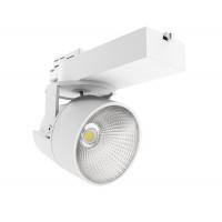 Трековый светодиодный светильник Risoluto Tre LED 30 clean Белый 1700Lm 4000K