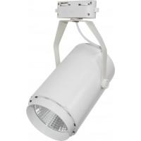 Светодиодный трековый светильник TR-02 мощностью 10Вт