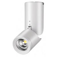 Светильник накладной SPOT02-CLL10W-WH 10Вт 4000К 800Лм 190х70х70мм белый, поворотный, металл Luminart