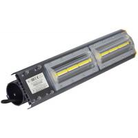 Светодиодный уличный консольный светильник CENTER 100 Вт - Аналог ДРЛ 250