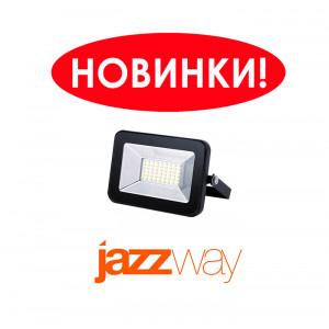 Новая серия прожекторов Jazzway!
